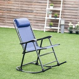 Outdoor Patio Headrest Folding Zero Gravity Rocking Chair Re