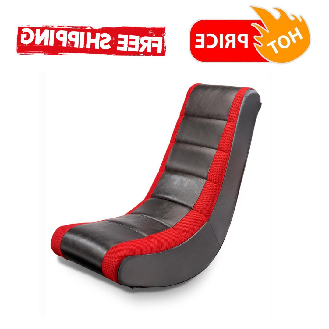 rocker gaming chair video entertainment seat home